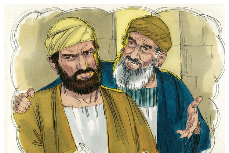 The Elder Son. Source:darwyn.org